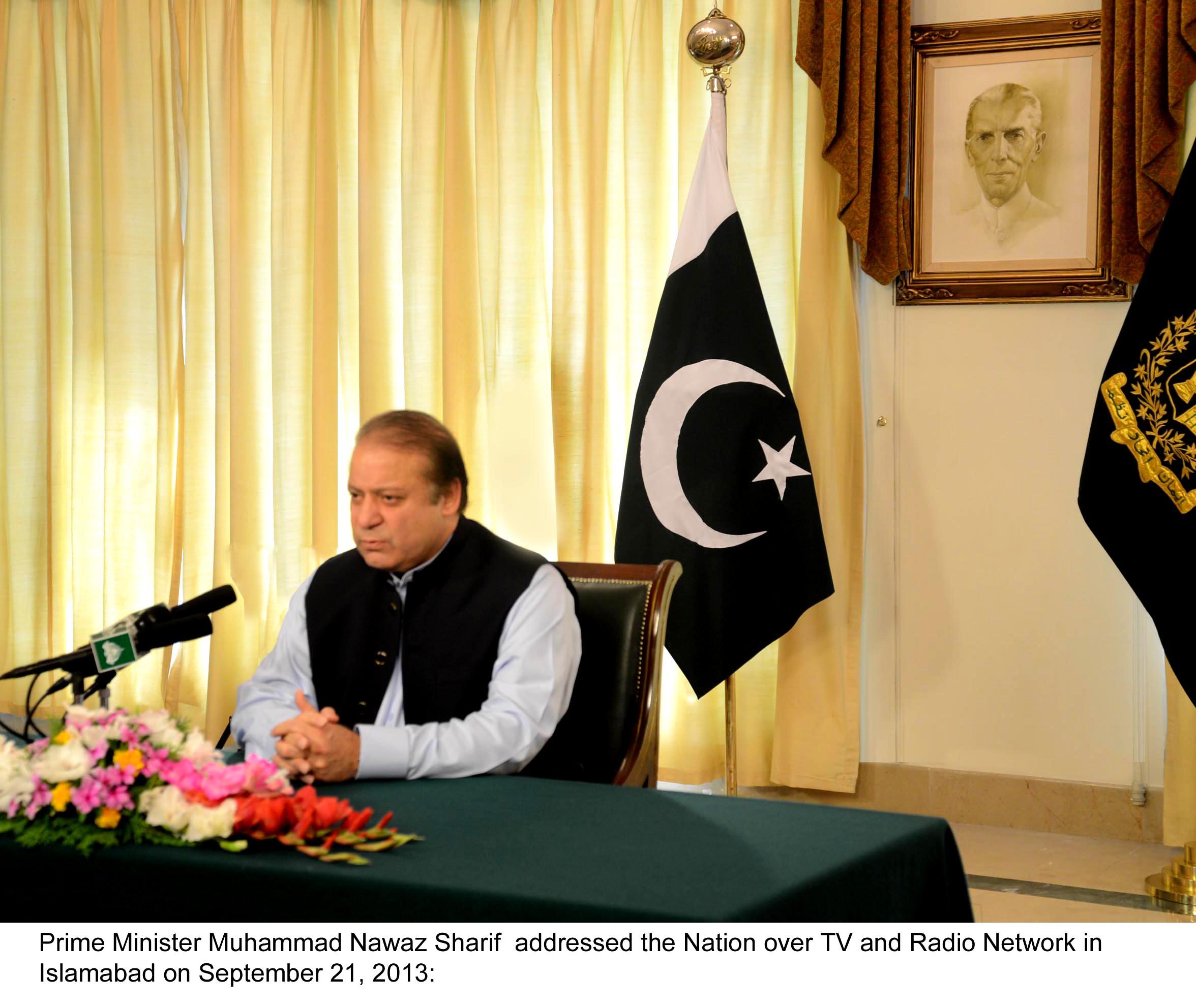 prime minister nawaz sharif photo pid