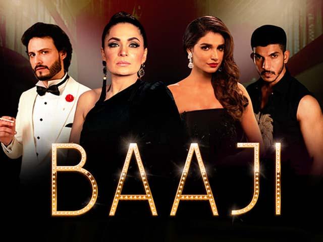baaji is not a film it s a joke