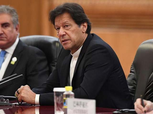 Prime Minister Imran Khan speaks during a meeting. PHOTO: GETTY