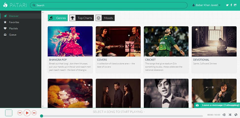 screengrab of the patari website