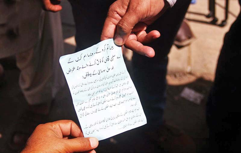 The suspects who hurled a cracker bomb outside the North Nazimabad school on Wednesday morning also left behind a letter warning the civil society of 'dire consequences'. PHOTO: ONLINE