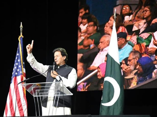 prime minister imran khan giving his speech at the captial one arena in washington during his us visit photo facebook imran khan official
