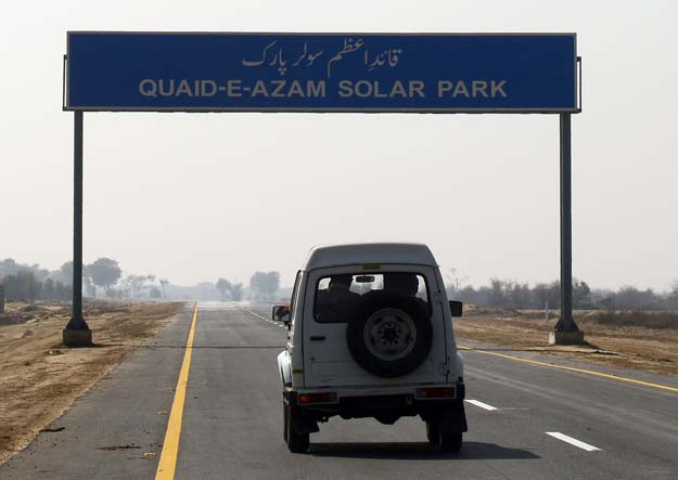 quaid e azam solar park 4 500 acres leased to chinese company