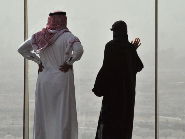 will reforming the guardianship law lead to real change in saudi arabia