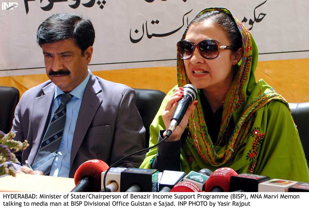 Marvi Memon talking to the media at BISP Divisional Office in Hyderabad. PHOTO: INP