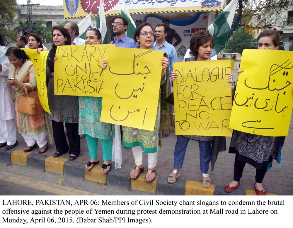 members of civil society in lahore protest against the brutal offensive against the people of women in yemen photo ppi