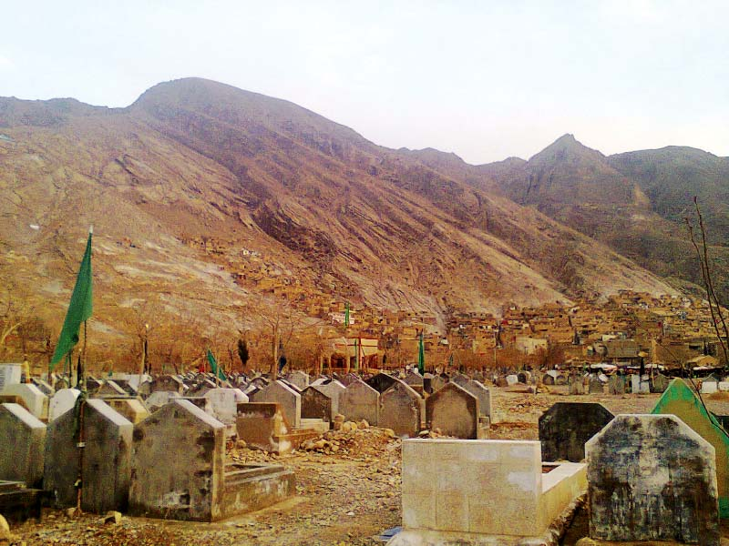 a view of marriabad hazara cemetery photo express