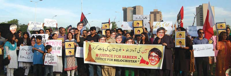 the protesters vowed to continue sabeen s work and raised their voice against state oppression in balochistan photo express