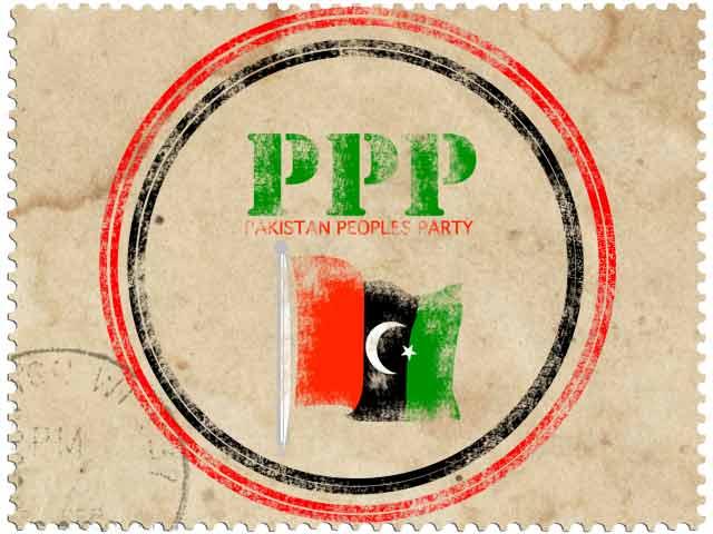 former mqm lawmaker joins ppp