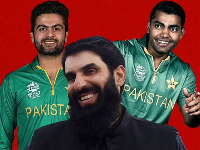 misbahul haq in with the old out with the young and new