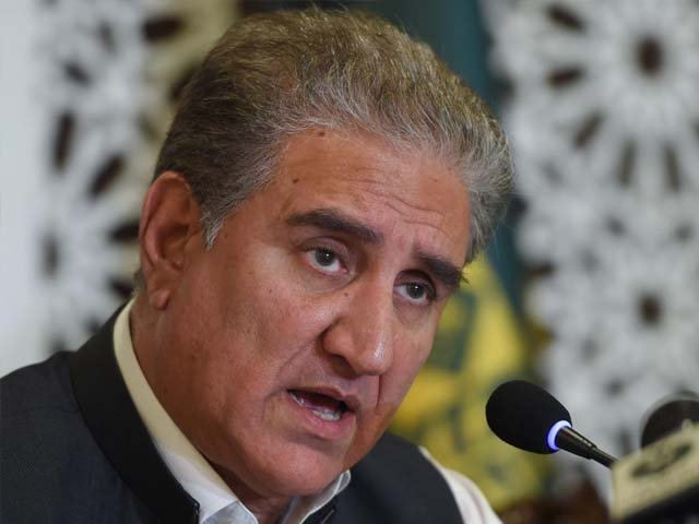 pakistan 039 s foreign minister shah mahmood qureshi gestures as he speaks during a press conference focused on the kashmir situation photo afp