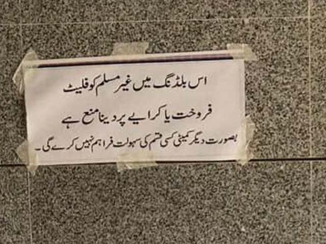 A friend of mine was told to vacate his premises, along with his family, because the neighbours did not want a Hindu family living in their locality. PHOTO: TWITTER/ OMAR R QURESHI