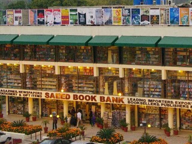 who is to blame for saeed book bank s impending closure