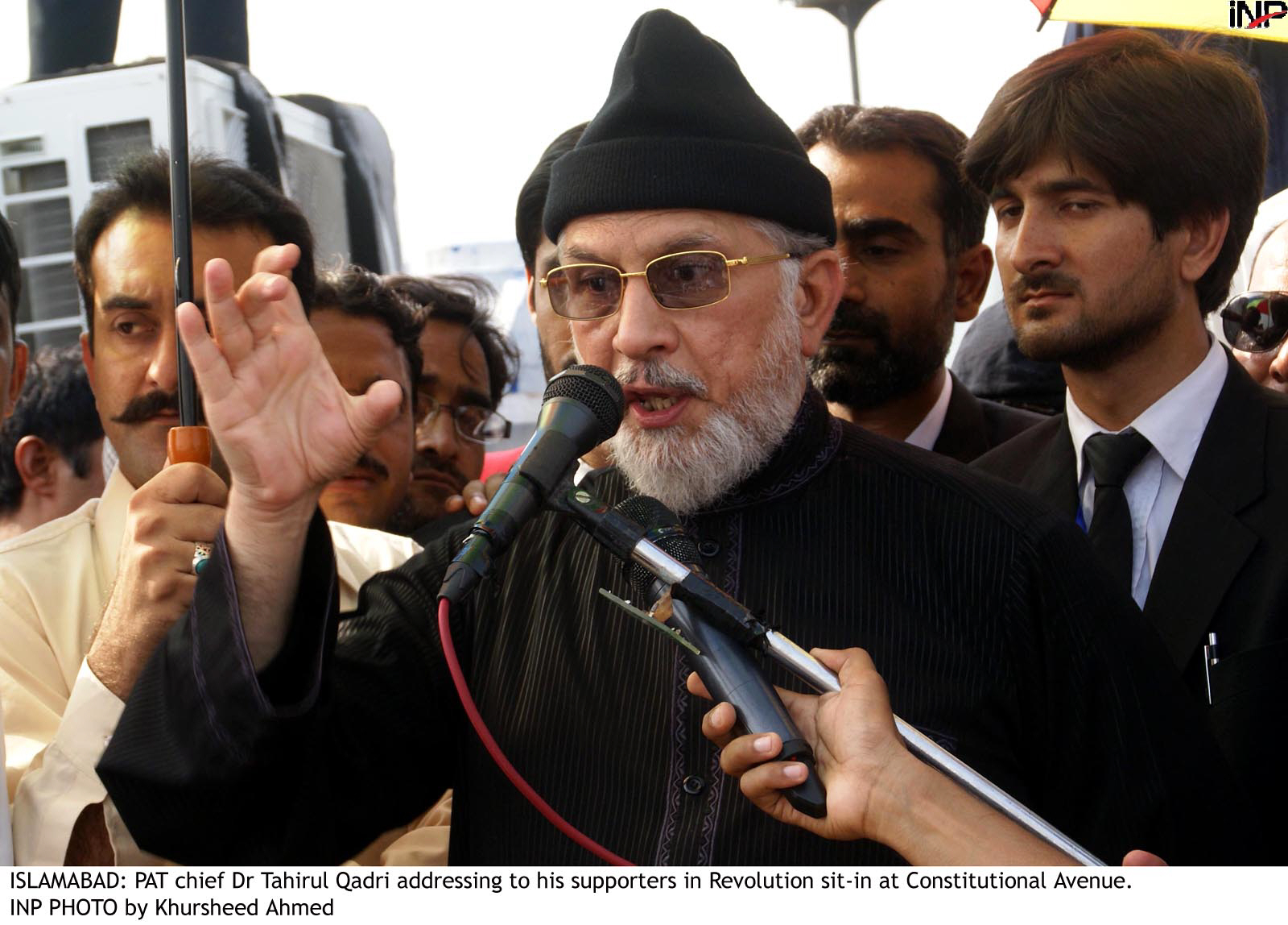 qadri said the punjab government has been using police for political purposes photo inp