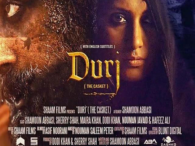 What adds to Durj's appeal or perhaps thrill, is that it is based on real-life cannibalism incidents in Bhakkar. PHOTO:TWITTER/DURJ.