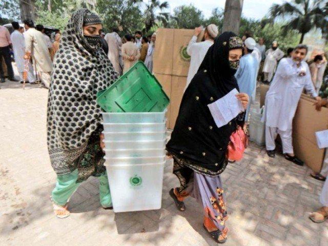 photo muhammad iqbal express