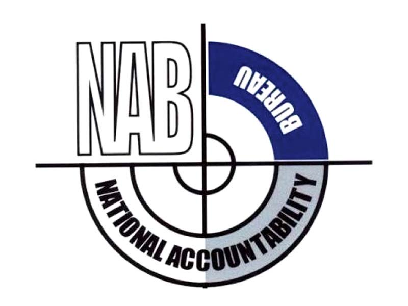 the officials part of the lines area redevelopment project have been accused of fraud photo national accountability bureau