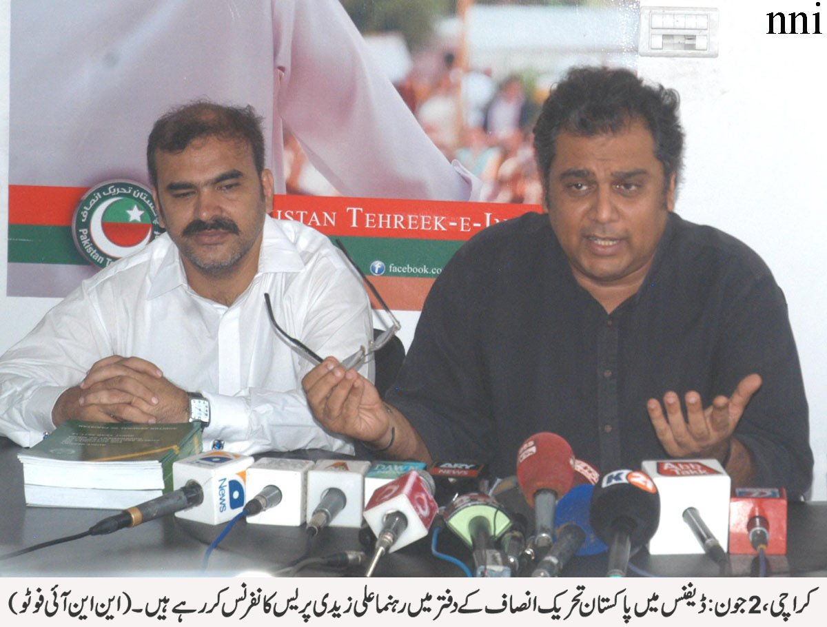 PTI leader Ali Zaidi addressing a press conference. PHOTO: NNI/FILE