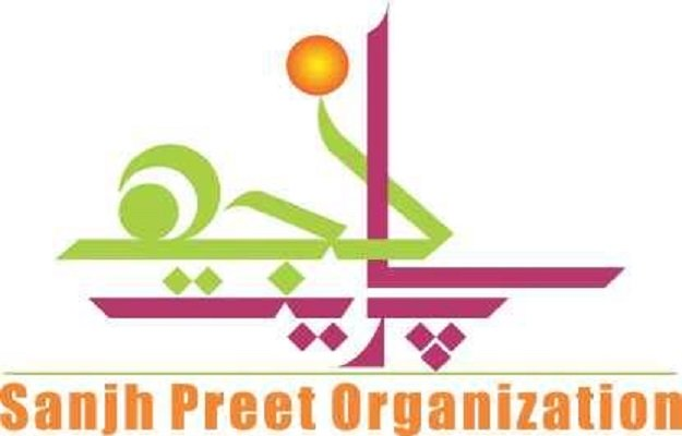 photo courtesy sanjhpreet org