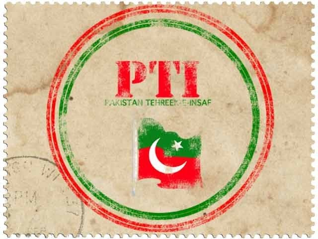 ecp body given more time to probe pti foreign funding case
