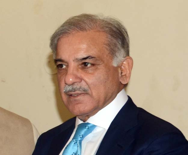 shahbaz sharif photo express