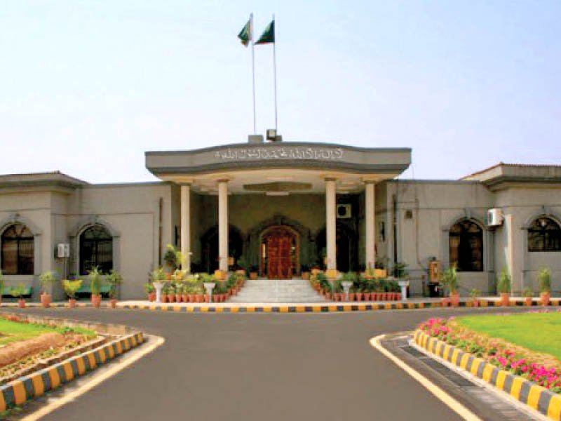 justice shaukat aziz ordered the police to register a case of abduction without mentioning the name of any institution photo ihc website