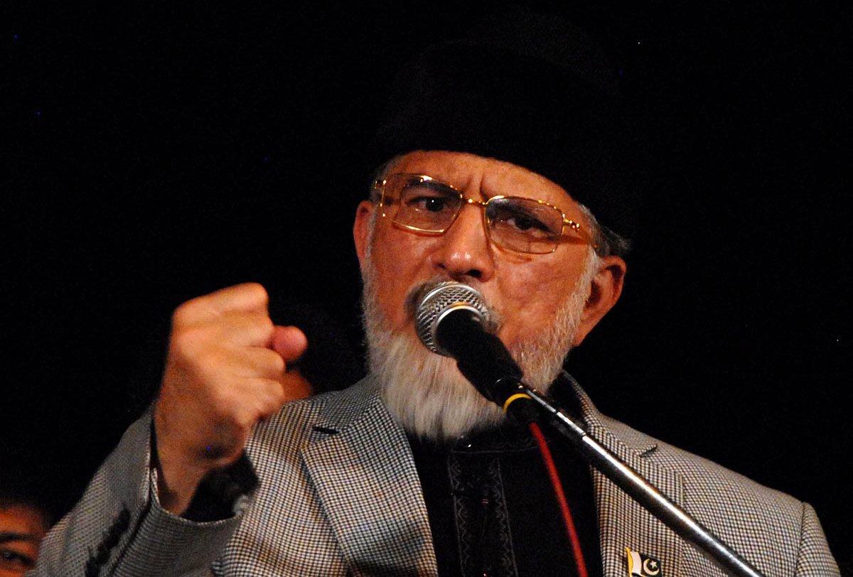 a file photo of tahirul qadri photo online