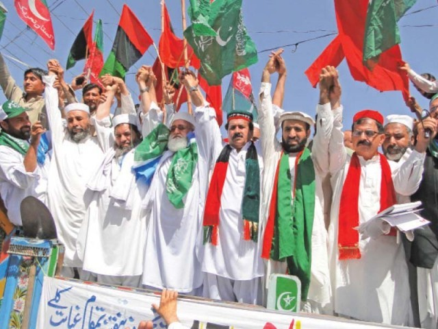 collective front shahram to merge ajip with pti on august 14