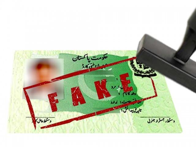 Official says NADRA Karachi refused to cooperate with investigators. DESIGN: SUNARA NIZAMI