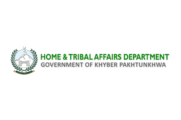 a house of reform home department to tackle issues of inmates