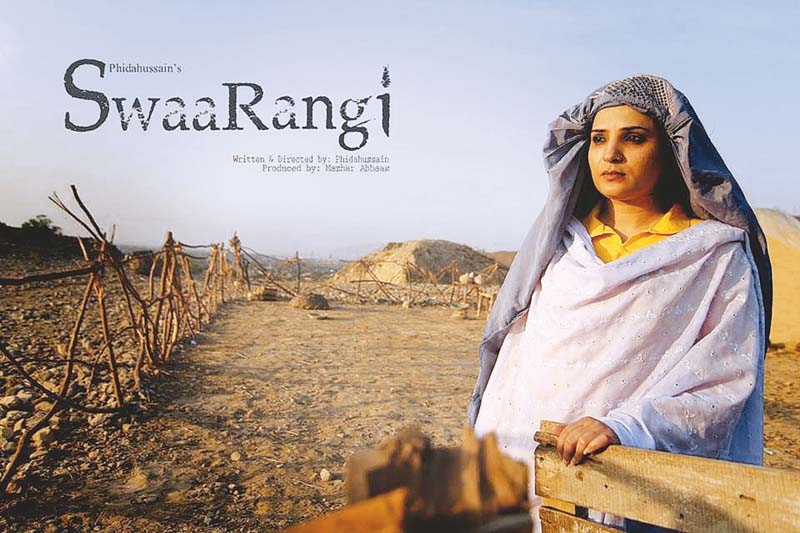swaarangi set for nationwide release