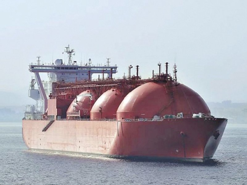 petroleum ministry gets powers to set lng quota