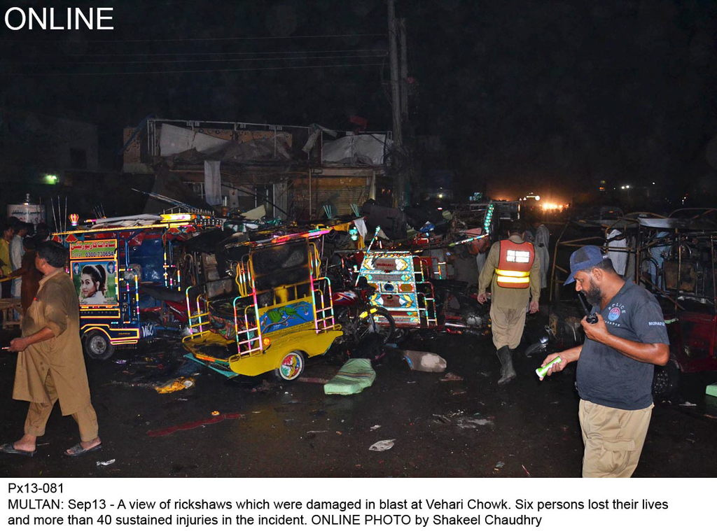 policeman inspects the site of the blast at vehari chowk in multan on september 12 2015 photo online
