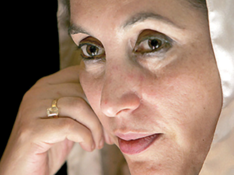 the mythological life and death of benazir bhutto