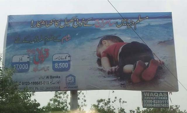 ji s welfare wing uses image of drowned syrian toddler to promote collective sacrifice offer