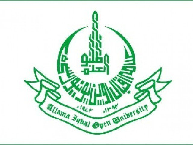 academic records aiou students to get updated through texts email