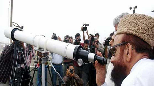govt to enact new law to regulate moon sighting body