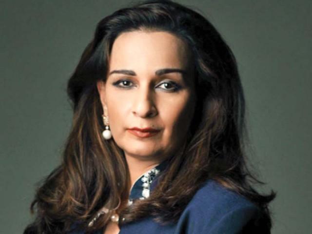 sherry rehman photo file