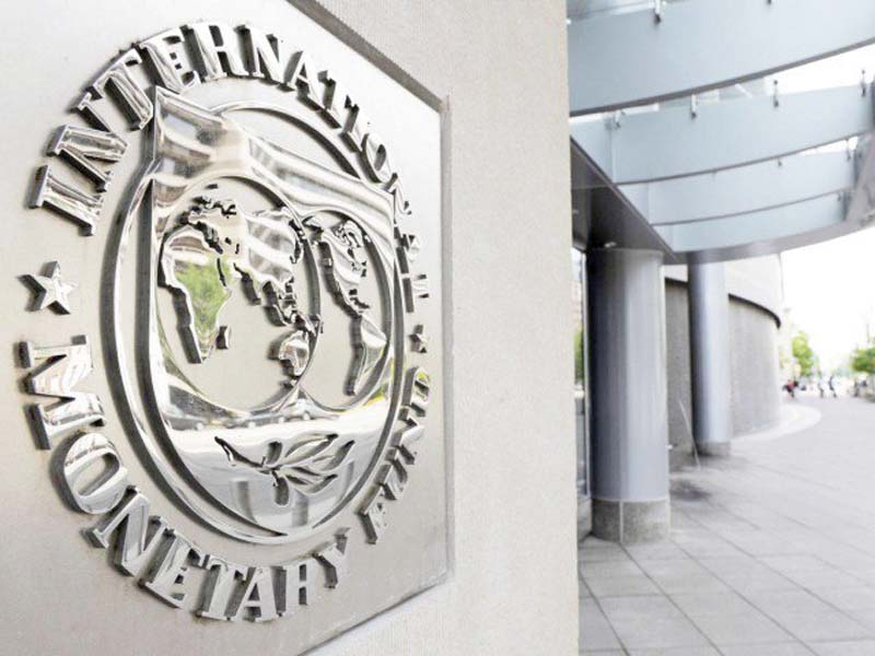 the imf noted the regulator s sbp s efforts to improve foreclosure and corporate restructuring legislation which should help address the issue of non performing loans in the banking system photo file