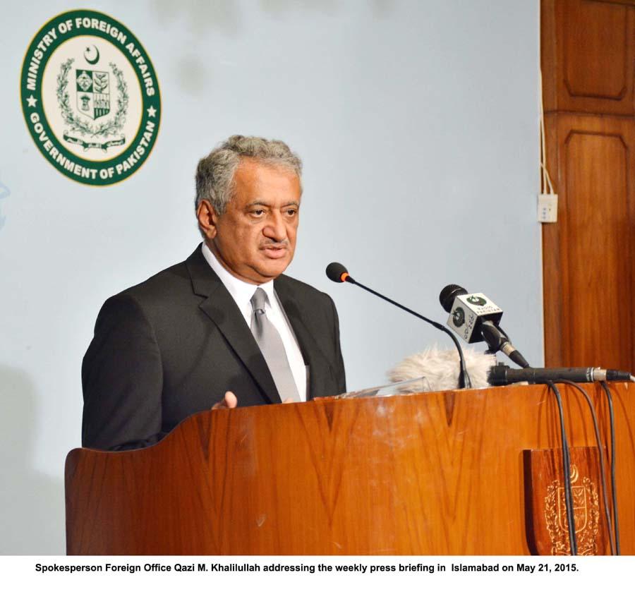 pakistan expresses concern over cancellation of samjhota express operation