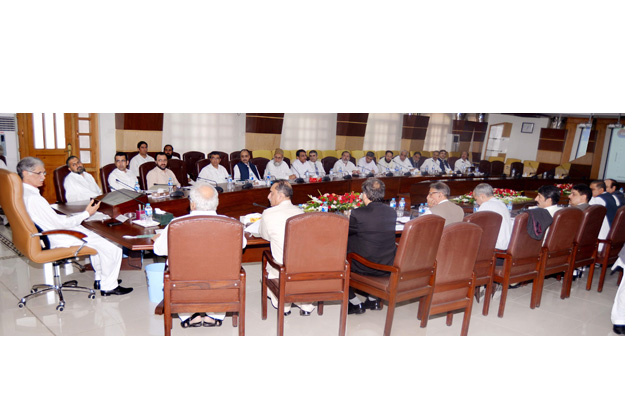 meeting at the new cabinet room of the civil secretariat photo online