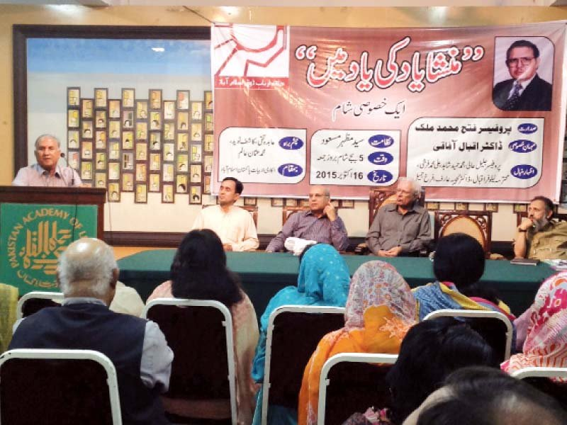 writers speak at a session in memory of mansha yaad at the academy of letters photo express