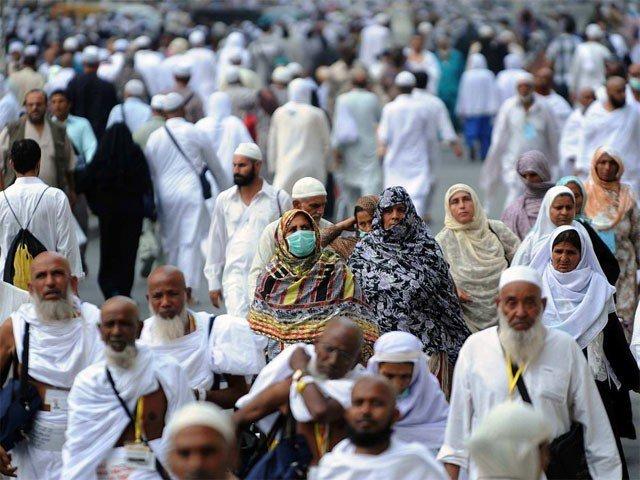 saudi hajj stampede probe continuing