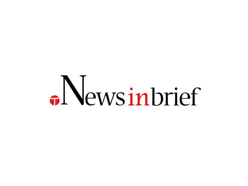 sms alert banned group member nabbed