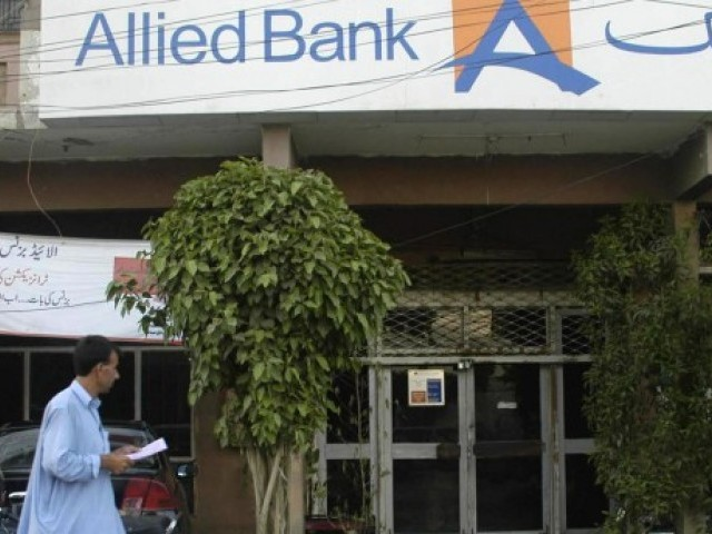In the three-month period ending on September 30, the bank's profit clocked up at Rs4.5 billion. PHOTO: MOHAMMAD NOMAN/EXPRESS