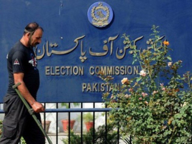 senate polls ecp to grill agp over use of money remarks in sc
