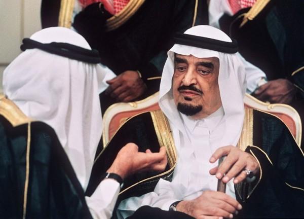the late king fahd photo afp