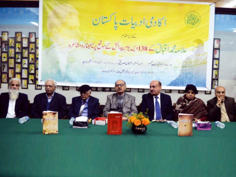 138 years on academics literati pay homage to iqbal