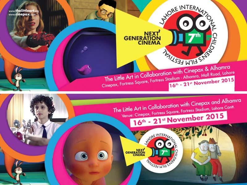 lahore international children s film festival to begin nov 16