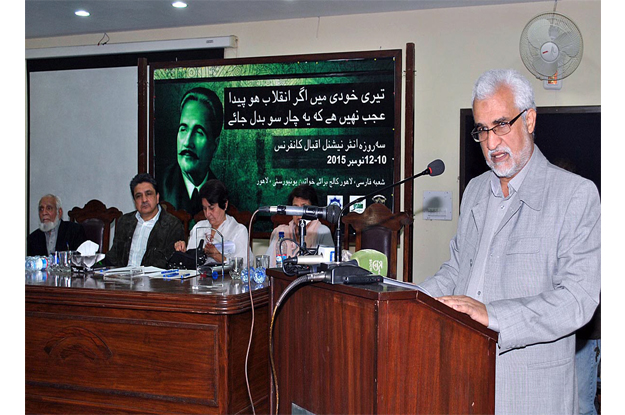 national conference iqbal s philosophy centered around self realisation speakers say